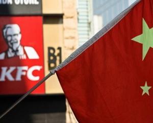 KF(C)hina: Cum s-au lasat chinezii