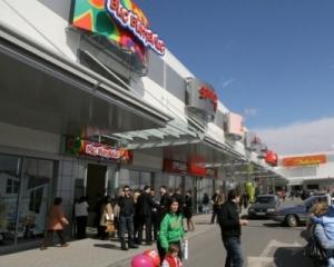Rockefeller a cumparat un parc de retail in Bulgaria