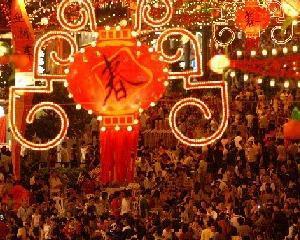 Cand are loc revelionul chinezesc