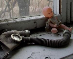 Asamblarea noului sarcogaf de la Cernobil va incepe pe 26 aprilie