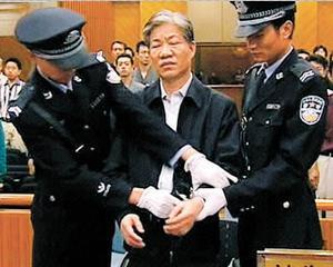 Oficialii corupti au scos 120 miliarde de dolari din China in 15 ani