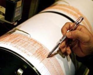 Doua cutremure, de 3,5 si 3 grade pe scara Richter, produse in zona Vrancea
