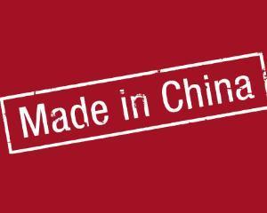Cresc costurile salariale in China