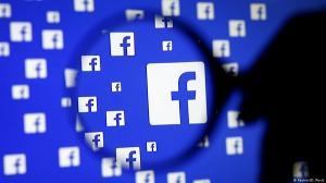 Nereguli depistate in campania prezidentiala a lui Donald Trump. Facebook suspenda conturile intregii echipe de comunicare