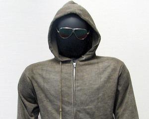 Obiectele celebrului terorist Ted Kaczynski