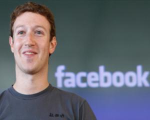 Fundatia Harvard a devenit actionar al Facebook