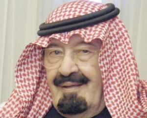 Cei mai bogati lideri ai lumii  Arabii conduc detasat