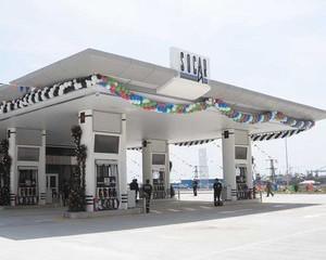 SOCAR si-a inaugurat reteaua de benzinarii la Botosani