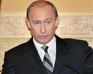 Cati dani are centura neagra a lui Vladimir Putin
