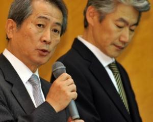 CEO-ul Nomura va demisiona, in urma unui scandal de insider trading