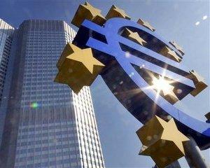 BCE cumpara obligatiuni, dar inrautateste prognoza de crestere economica