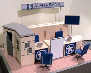 Alpha Bank si-a propus achizitionarea Emporiki Bank
