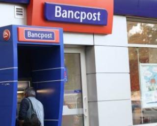 Criza din Grecia s-ar putea extinde si in Romania prin canalele bancare