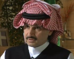 ANALIZA: Primavara Araba? Iata-i pe cei mai bogati oameni de afaceri arabi