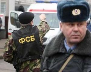 Motorul rusesc de cautare Yandex era sa se puna rau cu FSB-ul