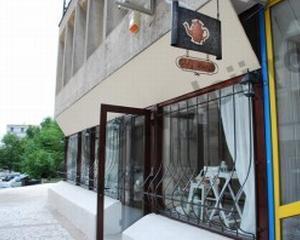 Primul rod al programului de sprijinire a tinerilor intreprinzatori: o ceainarie in Ramnicu Valcea