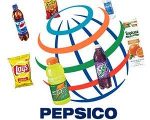 PepsiCo invita tinerii la competitie, in programul de internship