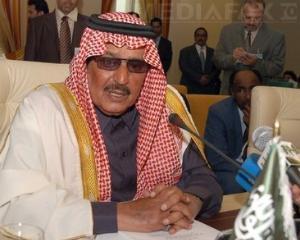 A murit printul mostenitor al Arabiei Saudite