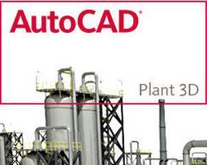 GECAD NET aduce in Romania AutoCAD Plant 3D