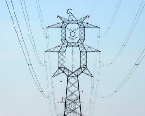 A fost lansata oferta pentru vanzarea a 15% din Transelectrica