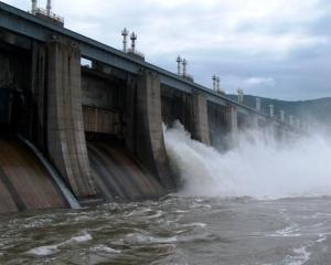 CJ Cluj a aprobat constructia unei hidrocentrale de un miliard de euro