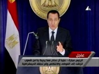 LIVE: Mubarak NU pleaca