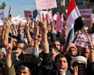 In Yemen este