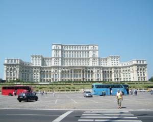 Palatul Parlamentului ar trebui redenumit pentru promovare