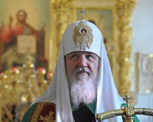 Praful l-a imbogatit cu aproape 700.000 de dolari pe seful Bisericii Ortodoxe Ruse