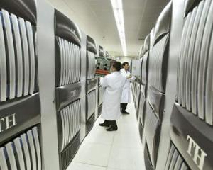 Sequoia, cel mai rapid calculator din lume