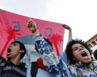 EGIPT: