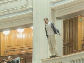 Sinucigasul de la Parlament a fost externat