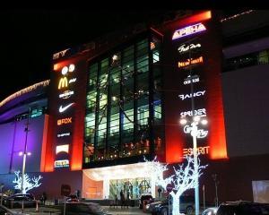 Raiffeisen are mall in Bulgaria