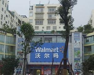 Divizia Walmart China a fost acuzata de nerespectarea sigurantei alimentare