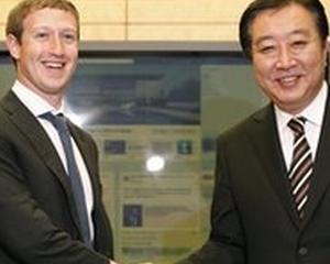 Facebook investeste in proiectul APG, care presupune instalarea unui cablu subacvatic de internet
