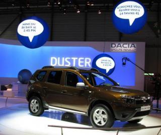 Dacia a depasit pragul de 300.000 de masini produse. Un nou model este asteptat in 2012