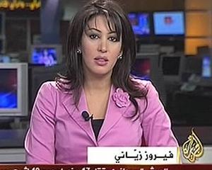 Al Jazeera a cumparat Current TV, reteaua de televiziune infiintata de Al Gore