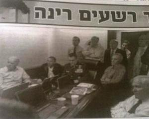 Hillary Clinton este scoasa de un ziar hasidic din poza in care Obama si echipa sa sunt suprinsi in timp ce urmareau executia lui Osama