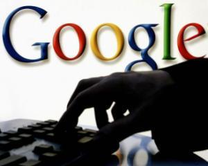 Salvarea limbilor pe cale de disparitie vine de la Google