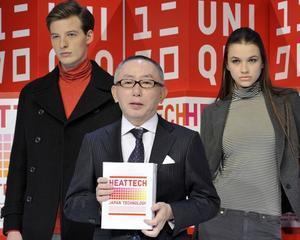 Un important miliardar japonez din industria de fashion a donat peste 12 milioane de dolari pentru ajutorarea celor afectati de cutremur
