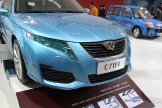 Chinezii se bat pe firma de design auto italiana Pininfarina