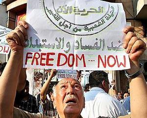 Egiptenii isi  vor putea face partide politice