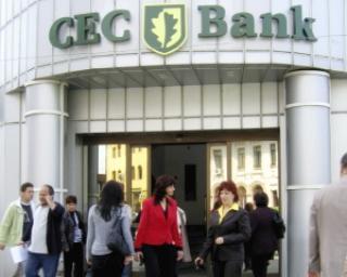 CEC Bank taie comisionul de restructurare a creditelor