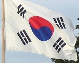 Ratingul Coreei de Sud a fost imbunatatit