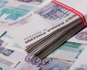FMI cere Ucrainei sa modifice contractul de livrare a gazelor incheiat cu Rusia