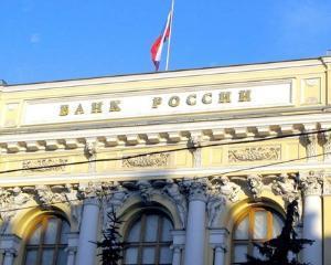Sistemul bancar rusesc este stabil