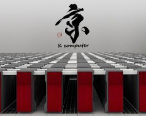 Supercomputerul K, masinaria capabila de 10 milioane de miliarde de operatiuni pe secunda
