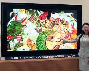 Sharp a lansat cel mai tare televizor HDTV, cu rezolutie de 7680 x 4320 pixeli