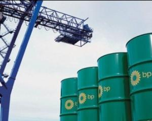 British Petroleum vinde zacamintele din sudul Marii Britanii cu 610 milioane de dolari