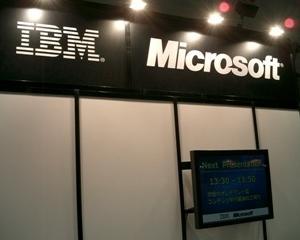 IBM a depasit valoarea de piata a Microsoft, pentru prima oara din 1996 pana in prezent